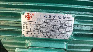 Y系列三相异步电动机(标牌)