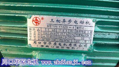 乐虎国际维一官网标签--详细参数