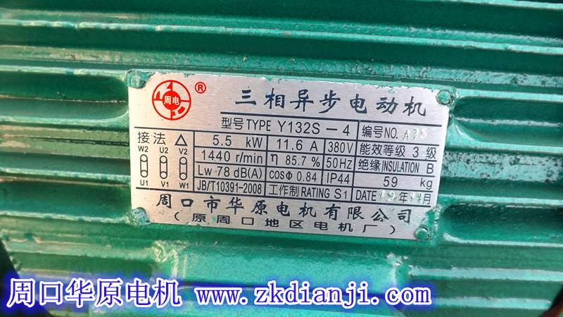 华原乐虎国际维一官网标签
