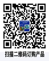 周口市华原乐虎国际维一官网二维码联系方式